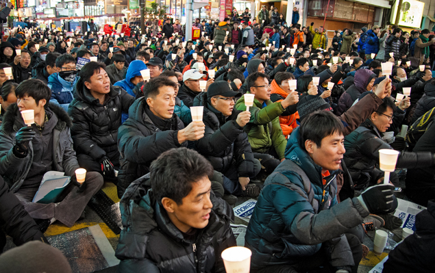 CCU---South-Korea-Trade-Unions